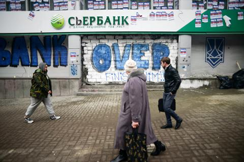 Ukraine's national bank gets documents from Sberbank to approve sale of Ukrainian subsidiary