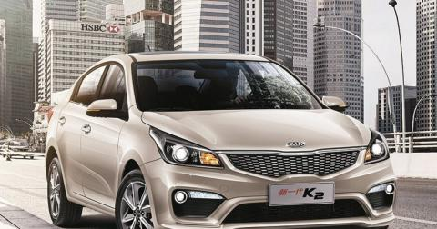 Kia Motors is expected to announce India car factory