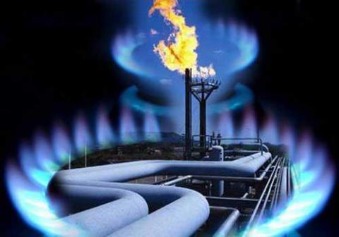 Ukraine's Cabinet to select independent member of NJSC Naftogaz Ukrainy's supervisory board