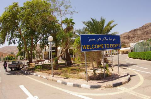 Israel reopens Egypt crossing