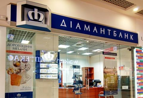 Diamantbank reports profit in Q1 2017 next day after bank declared insolvent