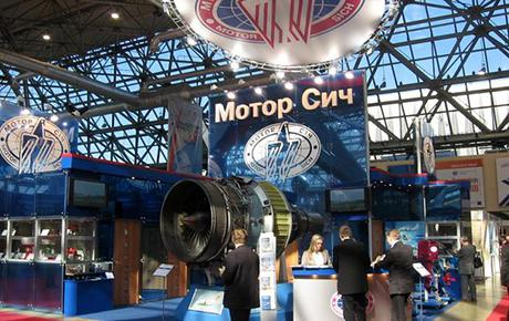 First aircraft engine assembled in China under Ukrainian technologies may be shown by late 2017