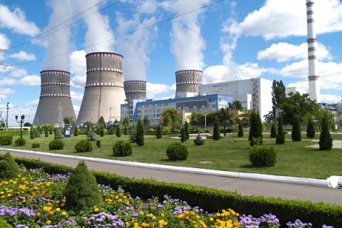Ukraine's state-owned nuclear power company sees 6.3% rise in net profit in Jan-March 2017