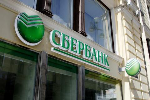 Ukrainian subsidiary of Russian Sberbank received UAH 44.306m net profit in Q1 2017