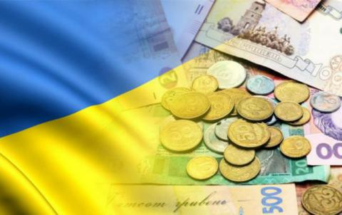 Inflation in Ukraine slows down to 0.9% in Apr 2017 - Stats