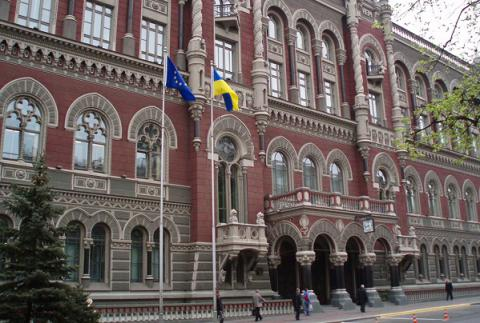 Ukrainian National Bank sends UAH 5 bn tranche of 2016 profit to national budget