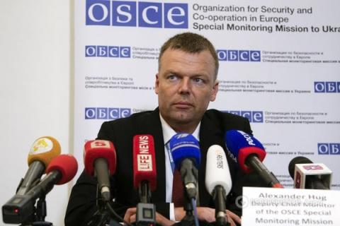 OSCE SMM limits its patrolling in Donbas for security reasons - Hug