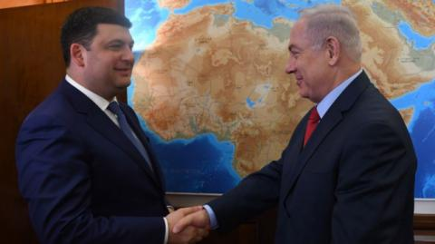 Israeli, Ukrainian PMs end spat between two countries over Kiev's support of Israeli settlements UN resolution