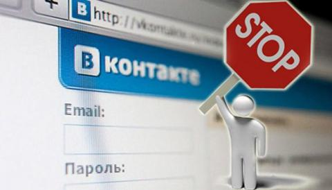 Ukrainian largest mobile operators begin blocking Russian sanctioned websites