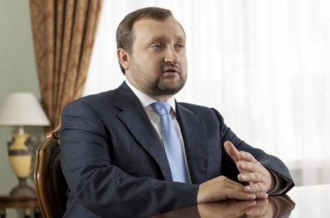Interpol removes red notice from Ukrainian National Bank's ex-chief Arbuzov