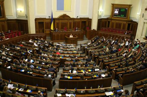 Ukrainian parliament cancels Savchenko Law