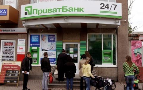 Ukraine's PrivatBank to appeal court ruling on declaring bail-in illegitimate