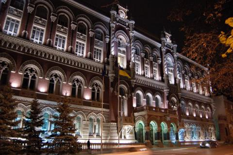 Ukraine's National Bank mulling forex regulations liberalization possibility