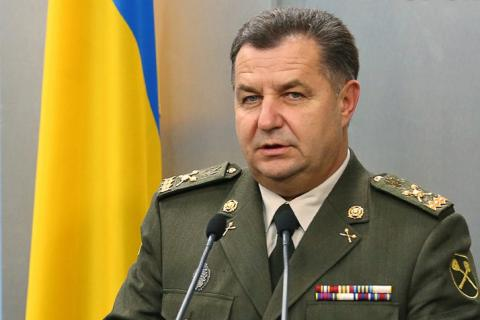 Ukrainian Defense Minister to meet with Czech counterpart on May 29