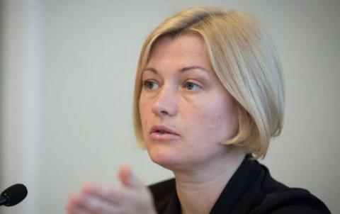 Ukraine insists on deploying peacekeeping mission to Donbas - Gerashchenko