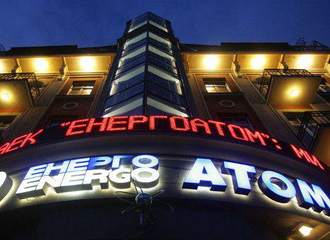 Deloitte to have plan for Energoatom corporatization by end of June - Ukrainian energy minister