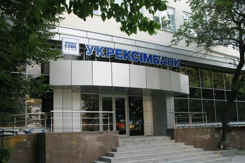 Ukrainian state-owned Ukreximbank raising $150 m from the World Bank for SMEs
