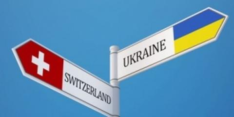 Switzerland to introduce visa-free regime for Ukrainians on June 11