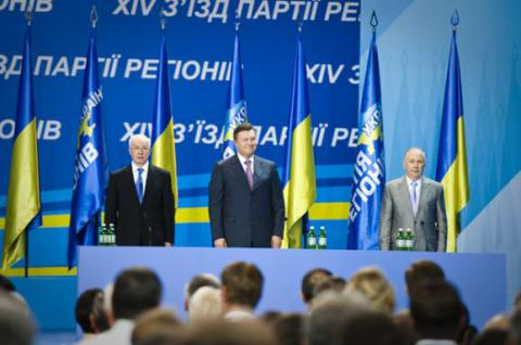 Ukraine's NABU, PGO investigators continue probe on Party of Regions 'secret ledgers'
