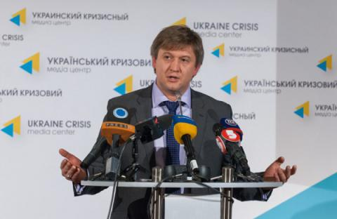 Ukraine's Finance Ministry plans to enter foreign capital market