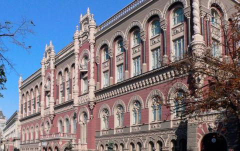 Ukraine's gross foreign debt only 0.11%  up in Q1 - National Bank