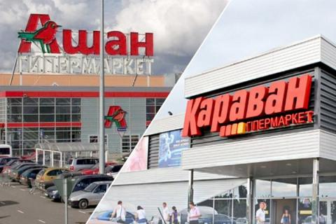Major merger: Auchan Retail buys Ukrainian-based Caravan supermarket chain