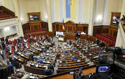 Ukraine's parliament to strip 5 MPs of immunity from prosecution