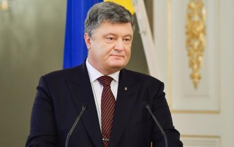 Ratification of Ukraine-EU Association Agreement to be completed in July - Poroshenko