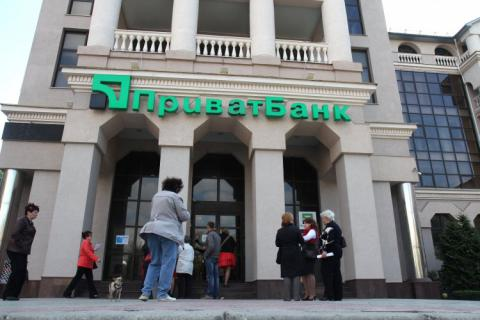 Ernst&Young confirms low quality of PrivatBank's loan portfolio - National Bank of Ukraine