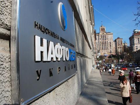 Naftogaz promises to make sure Ukraine