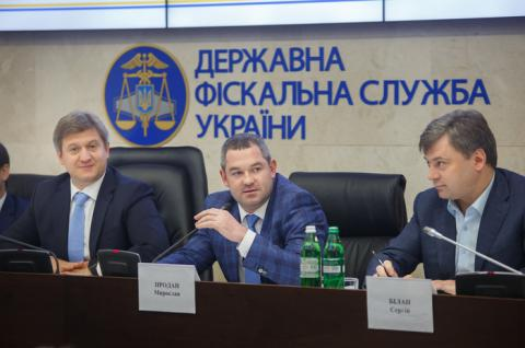 Ukraine's Finance Ministry launches fiscal service reform