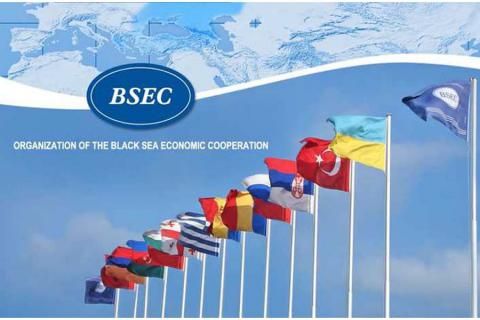 Ukraine to begin chairmanship in Black Sea Economic Cooperation from July 1