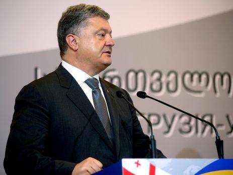 Ukraine resolutely createsattractive investment climate through fight against corruption - Poroshenko