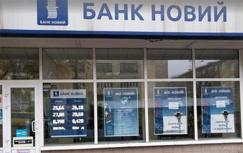 Ukrainian bank Novy declared insolvent - Regulator