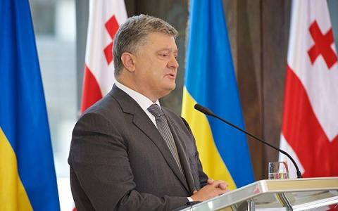 Goods turnover between Ukraine, Georgia can increase twofold - Ukrainian President