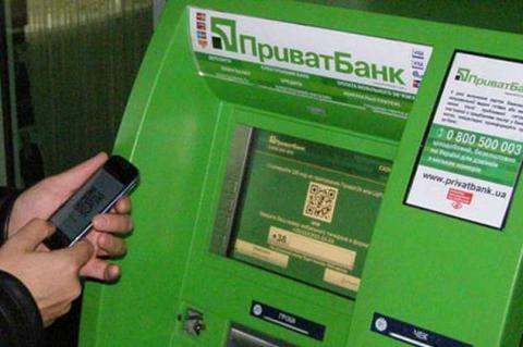 McKinsey to draw up Ukrainian PrivatBank