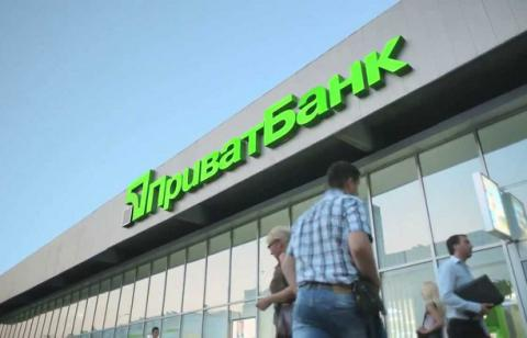 Ukrainian National Bank chooses PrivatBank for NBU cash reserves storage