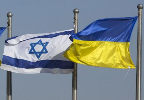 Ukraine, Israel holding 6th round of talks on FTA
