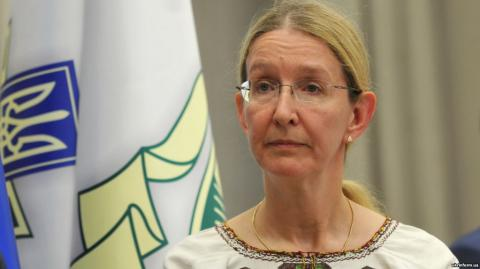 Ulana Suprun: Ukrainian Health Ministry changes system for paying to intl organizations for procured drugs