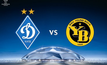 UEFA Champions League: Dynamo Kyiv plays draw with BSC Young Boys
