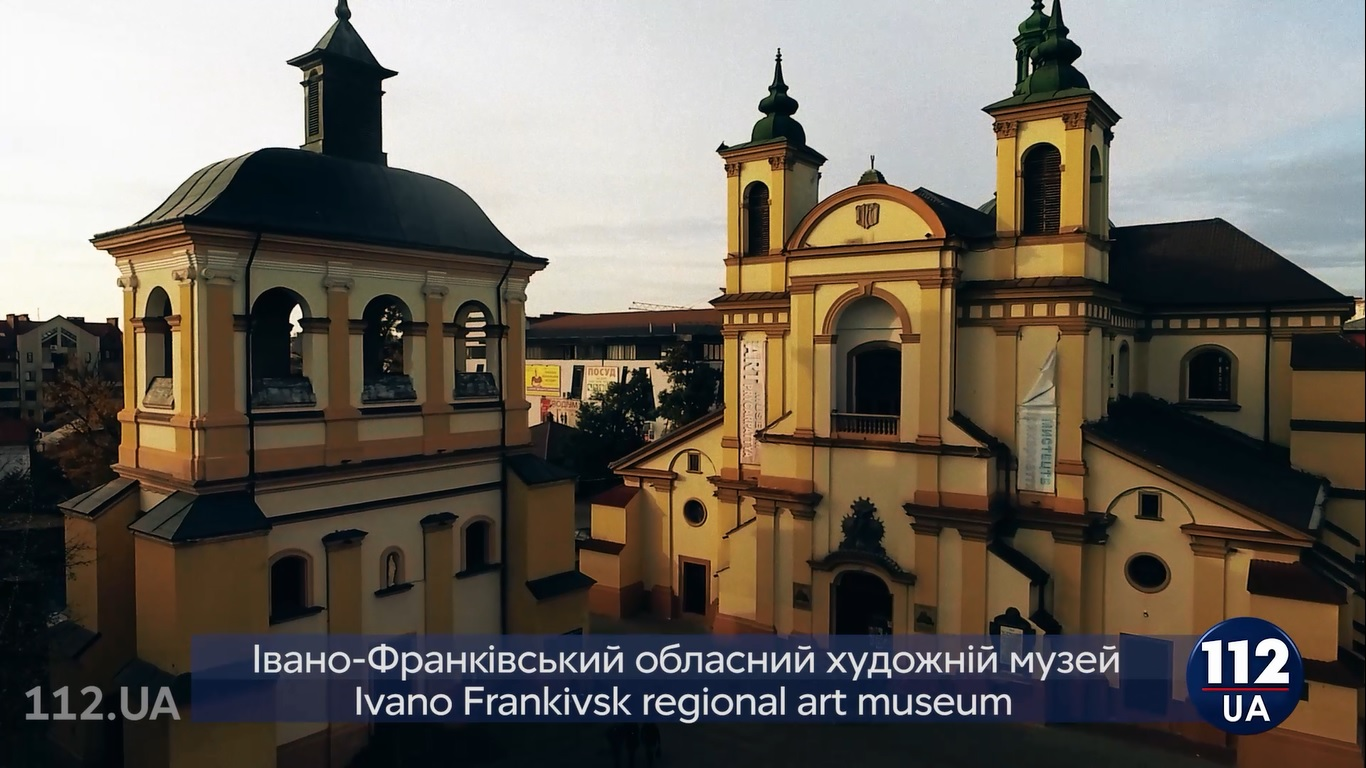 News of Ivano-Frankivsk region: a selection of sites