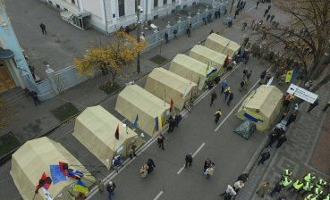 Protests near Verkhovna Rada: Interior Minister deactivates security system