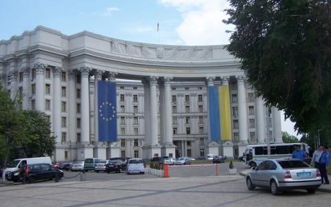 Ukraine considers referendum in Catalonia illegitimate, - MFA