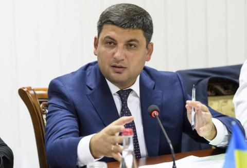 Expenses for security and defense in 2018 will be increased, - Groysman
