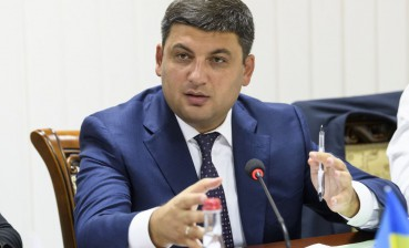 Ukraine, Japan to boost cooperation in infrastructure development, - Groysman