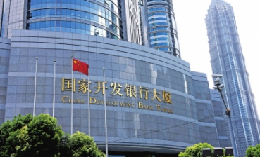 China сloses loan contract in sum of 3.6 billion dollars with Ukraine
