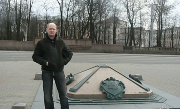 Belarusian KGB accuse Ukrainian journalist of espionage saying he works for special services