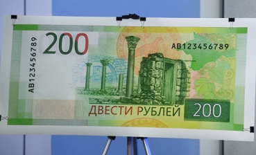 Latvian MP offers to ban Russian ruble bill featuring images of Sevastopol
