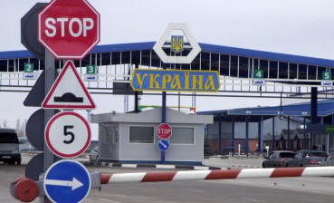Ukraine ready to introduce biometric control at border checkpoints, - Internal Ministry