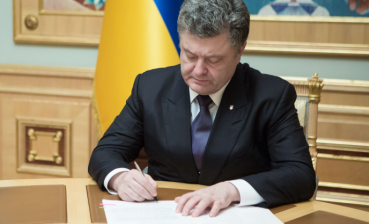 Poroshenko signs law on Ukraine's joining Pan-Euro-Med Convention